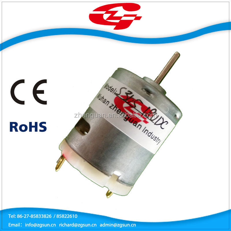 office equipments/ household appliances carbon brush dc electrical motor S360