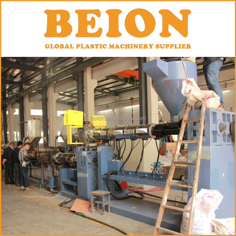 BEION Plastic Film Pelletizing Machine for PP PE Pellets
