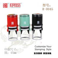 Epress Rubber Stamp Round Self Inking Stamps With Text (Size:R45mm)