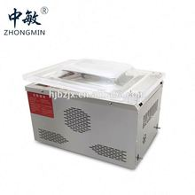 Food Vacuum Sealer Home vacuum packing machine for food commercial Wet And Dry Food Saver Vacuum Packaging Machine