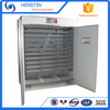 /product-gs/hatching-5280-eggs-large-industrial-chicken-egg-incubators-hatcher-for-sale-60361072058.html