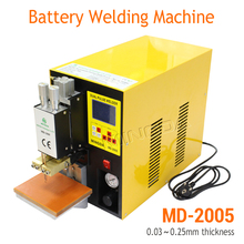 High quality MD-2005 Dual Pulse Battery Welding Machine , battery welding machine with 0.03 - 0.25 mm thickenss welding for sale