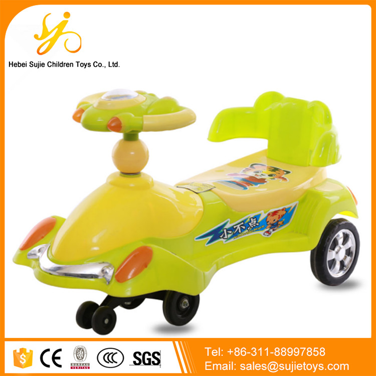cheap price baby twist car kids swing car for children ride on toys / baby swing car for sale picture
