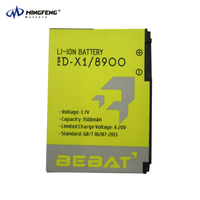 Factory wholesale superior mobile phone battery D-X1 for Blackberry new brand battery replacement