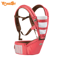 Promotion baby carrier sling wrap