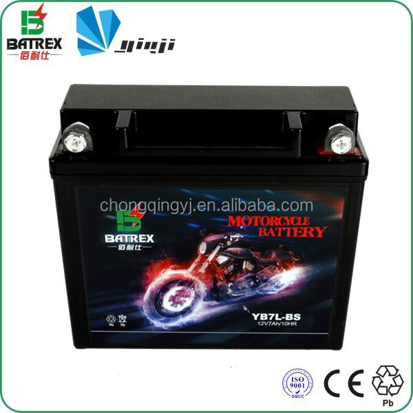 12V 7Ah Lead-Acid Motorcycle Batteries For lifan