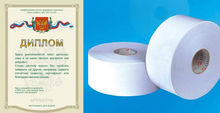 Brazil fiber paper, a4 paper 80 gsm,Anti-counterfeiting Security embossing watermark paper