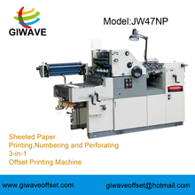 Same to Hamada Offset Printing Machine With Number and Perforate-GW47NP