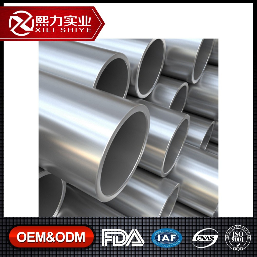 High Quality Anodized 7075 6061 6063 Aluminium Pipe / 7075 T6 6061 6063 Aluminum Tube Best Price