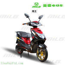 2017 new model hot sell electric motor bike , Wholesale electric scooter made in China