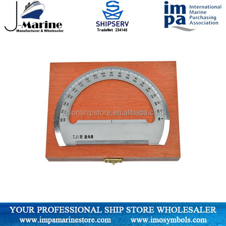 Brass Marine Protractor
