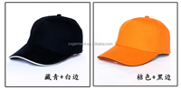 Top Rated Plus item New Blank Curved Plain Baseball Cap Visor Hat With Velcro Solid Color
