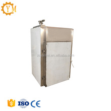Commercial automatic meat smoking oven for smoked meat,fish,chicken,duck,bacon,salami,sausage food