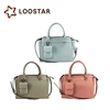 Trendy Purses and Handbags in Bulk/China Wholesale Ladies