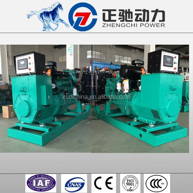 100kw plant diesel engine generator set factory price with Cummins engine 125kva diesel genset generator price