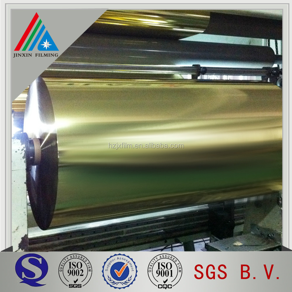 Gold silver coated metalized polyester pet film