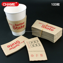 Custom printed disposable paper tea cup sleeves with milk cup
