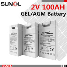SUNEL maintance free Copper terminal deep cycle 2v 100ah battery