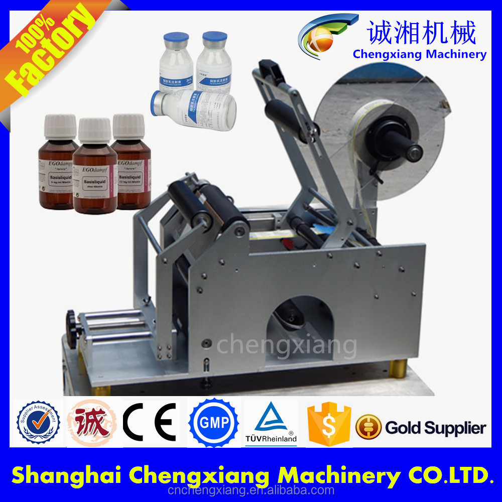 Factory price cough syrup labeling manual,round bottle labeling machine