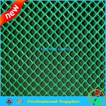 PVC coated chicken coop hexagonal wire mesh / hexagonal plastic mesh for sale
