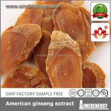 Wild american ginseng tea American ginseng P.E. for improving energy and anti-fatigue