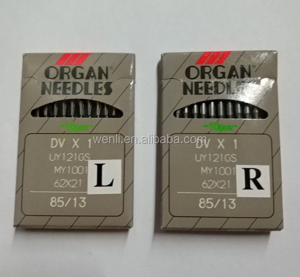 ORGAN Brand DVX175/11,85/13,90/14,100/16 Left and Right Zipper Sewing Machine Needle