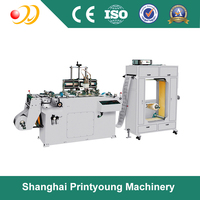 PRY-320 Industrial auto screen printing machine