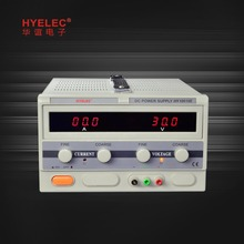 HYELEC HY10010E high voltage switching power supply 100V