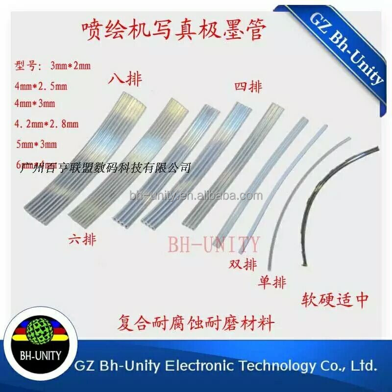 UV ink tube 4mm*2mm uv printer ink tube/ink pipe as uv-flated printer parts