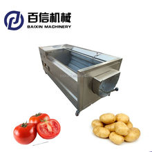 Large capacity dates brush washing machine