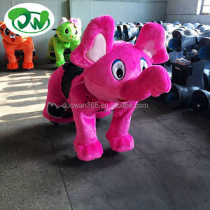 2017 high quality and safari coin operated electric walking animal ride for indoor amusement park