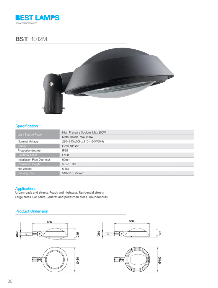 Comfortable new design e40 led street light for supermarket use