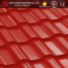 aluminium zinc corrugated sheet metal roofing tile cheap price