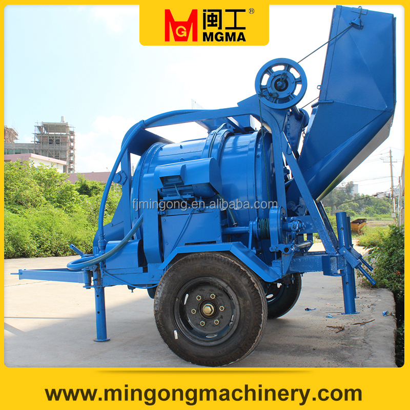 JZG250 capacity 250L Concrete mixer machine with pump with factory price in Pakistan for small building site