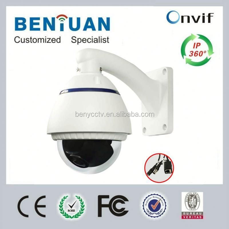 New Products 1.3MP CMOS 360 Degree Panoramic IP Camera web security cameras with free Panoramic Surveillance Software