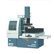 high precision section cutting spark erosion edm