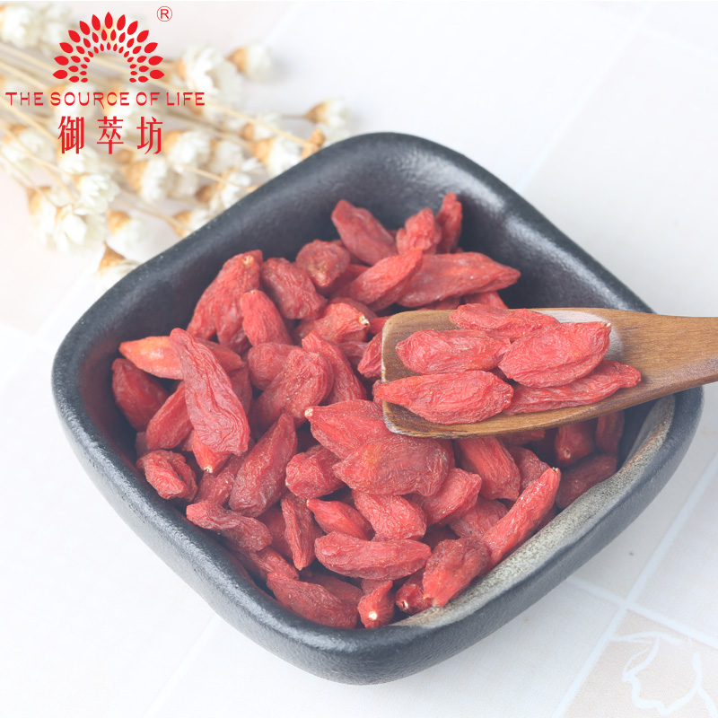 2016 hot sale fresh goji berries and ningxia bulk goji berry /dried goji berry