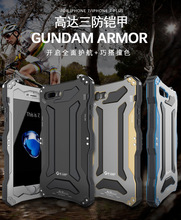 R-JUST Best Metal cover phone accessories mobile case Dustproof Shockproof Ironman Protect for iPhone 7 7 Plus