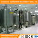 Automatic milk production plant processing line auto complete yogurt dairy making machines cheap price for sale