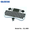 Gleese Mini Portable 2.4GHz Wireless Keyboard with Touchpad 72 Keys QWERTY Multimedia Mechanical Keyboard for Smart TV