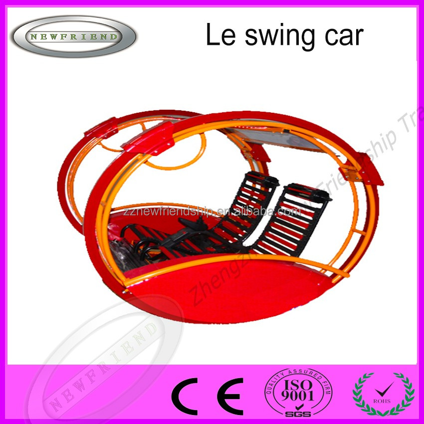 Amusement Park Rides Le Swing Happy Car Kids For Sale
