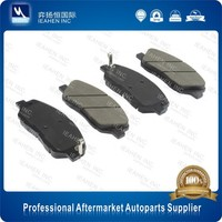 Car Auto Brake Systems Front Brake Pads OE 58101-2BA00/58101-4DU00/SP1194 For Sorento/Korando