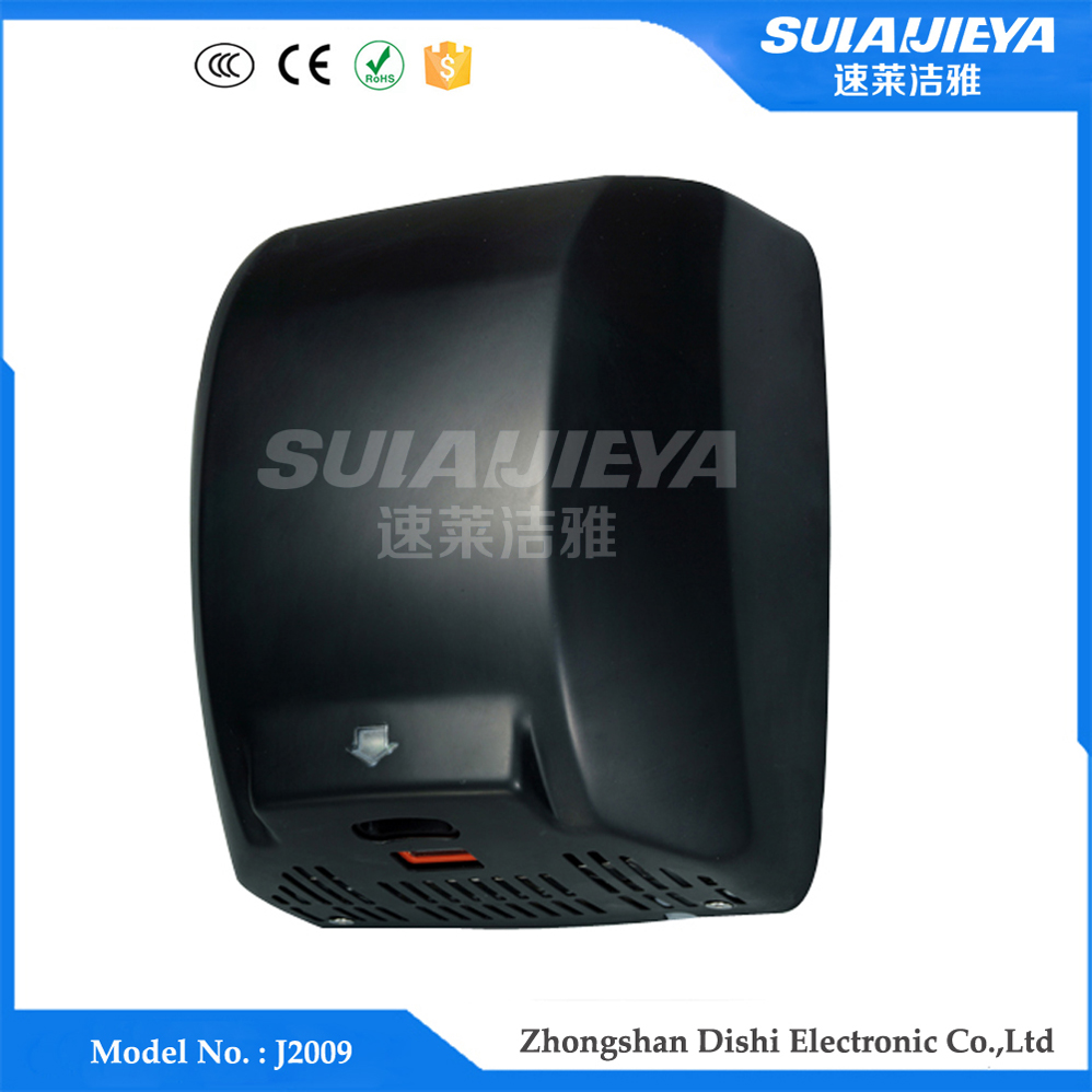 washroom hygienic products automatic electric hand dryer machine