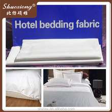 china supplier provide wholesale bedding 100% cotton white hotel bedding sets fabric