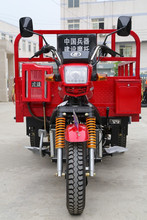 150CC,200CC,250CC Chinese tricycle car