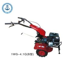 Jienuo Kubota Mini Power Rotary Tiller