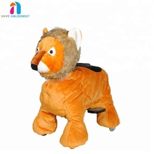 Baye Zippy Ride Lion Simulation Walking Animals Ride ZR-BY1017