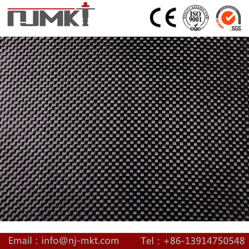 NJMKT carbon fiber cloth that produces the carbon fiber wallet