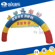 Cheap Inflatable Arch, 2012 christmas arch decorations