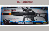 New design B/O weapon model rifle bullet gun toy combat mission gun toys
